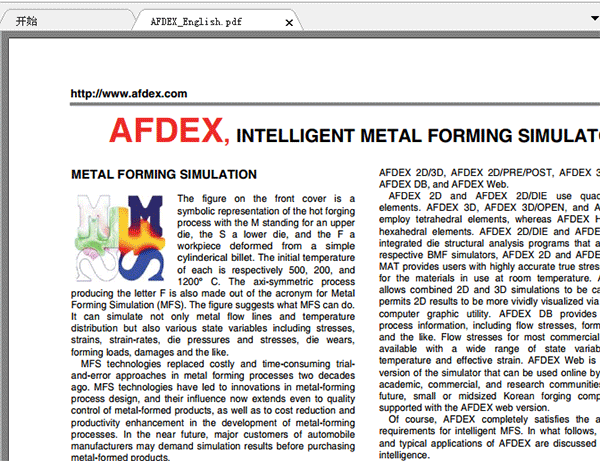 AFDEX_Englishmanual英文手册