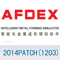 AFDEX_2014 正式版 升级文件合集(1203)