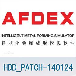 AFDEX_2014 升级文件 HDD_Patch-140124