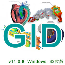 GiD11.0.8 windows 32位版